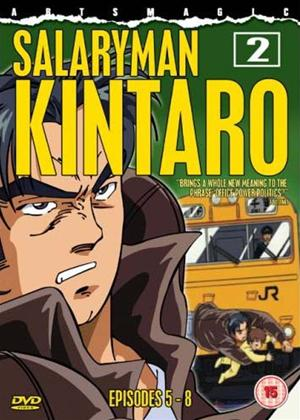 Rent Salary Man Kintaro: Vol.2 Online DVD Rental