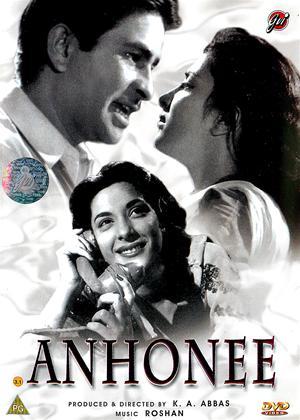 Anhonee Online DVD Rental