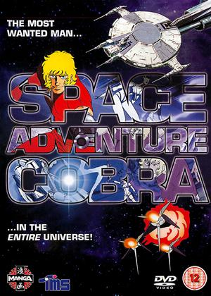 Space Adventure: Cobra the Movie Online DVD Rental