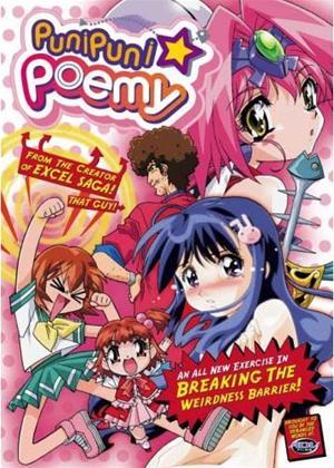 Puni Puni Poemy Online DVD Rental