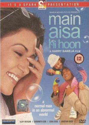 Rent Main Aisa Hi Hoon Online DVD Rental
