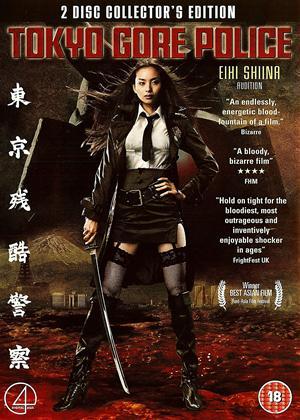 Tokyo Gore Police Online DVD Rental