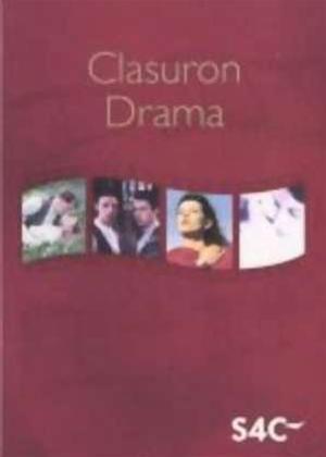 Clasuron Drama Online DVD Rental