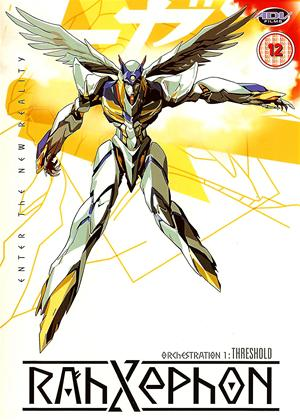 Rent Rahxephon: Vol.1 Online DVD Rental