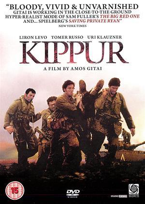 Kippur Online DVD Rental