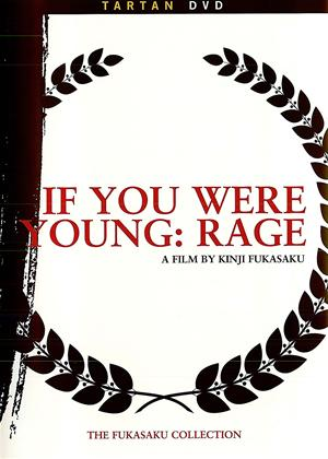 Fukasaku Trilogy: If You Were Young: Rage Online DVD Rental