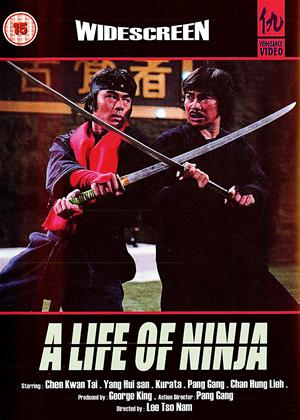 A Life of Ninja Online DVD Rental