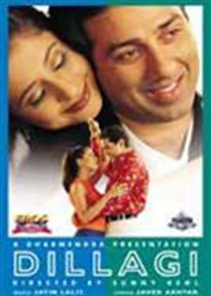 Dillagi Online DVD Rental