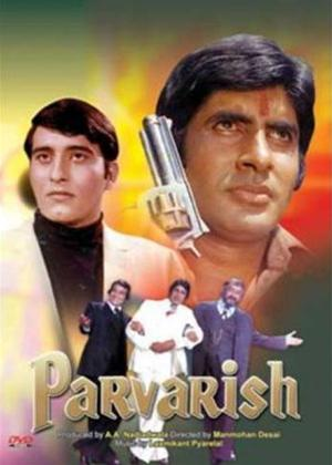 Parvarish Online DVD Rental