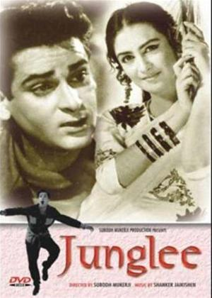 Rent Junglee Online DVD Rental