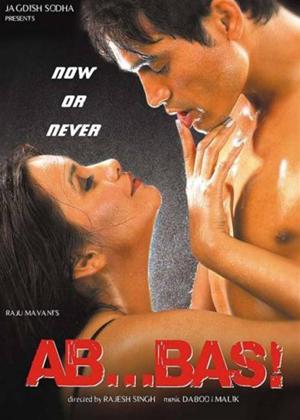 Ab Bas! Online DVD Rental