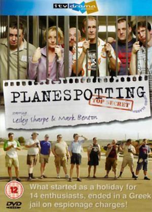 Planespotting Online DVD Rental
