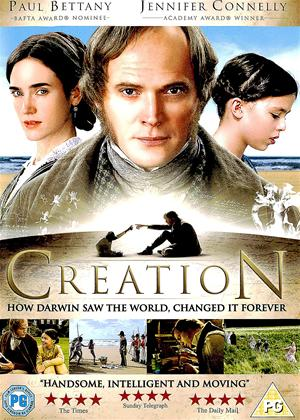 Creation Online DVD Rental