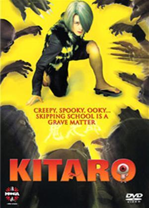 Rent Kitaro (aka Gegege no Kitarô) Online DVD Rental