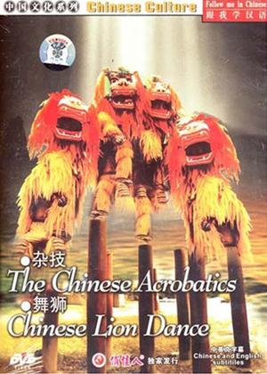 Chinese Acrobatics and the Lion Dance Online DVD Rental