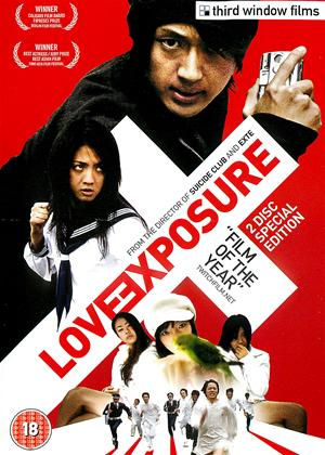 Love Exposure Online DVD Rental