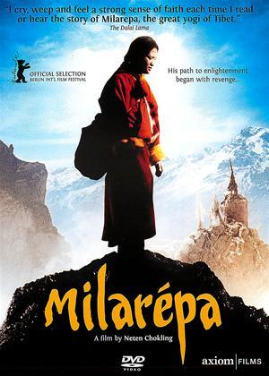 Milarepa Online DVD Rental
