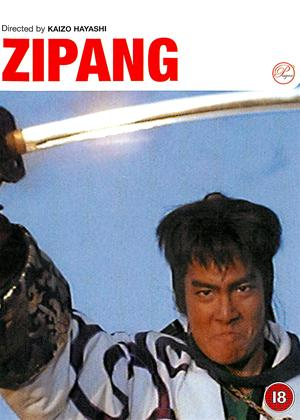 Zipang Online DVD Rental