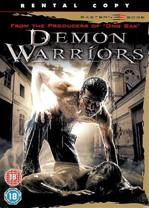 Demon Warriors Online DVD Rental