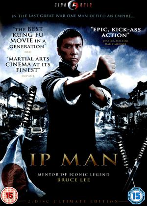 IP Man Online DVD Rental