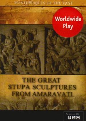 The Great Stupa Sculptures Online DVD Rental