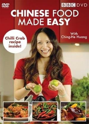 Chinese Food Made Easy Online DVD Rental