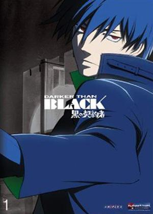 Rent Darker Than Black: Vol.1 and 2 Online DVD Rental