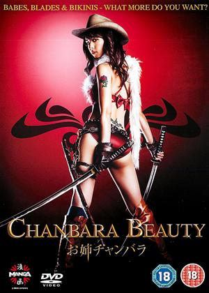 Chanbara Beauty Online DVD Rental
