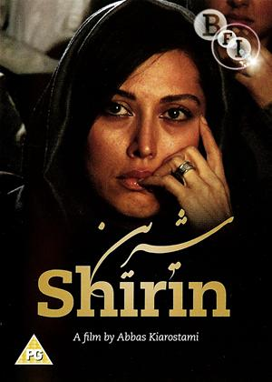 Shirin Online DVD Rental