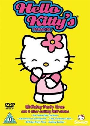 Rent Hello Kitty: Birthday Party Online DVD Rental