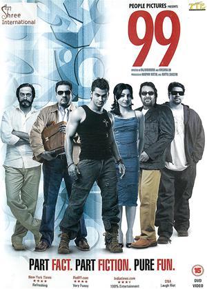 99 Online DVD Rental