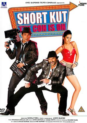 Short Kut: The Con Is On Online DVD Rental
