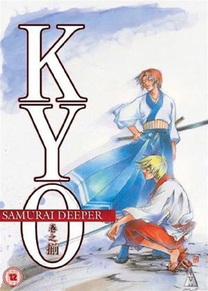 Rent Samurai Deeper KYO: Vol.4 Online DVD Rental