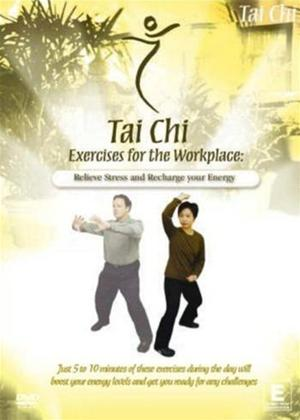 Rent Tai Chi: Exercises for the Workplace Online DVD Rental