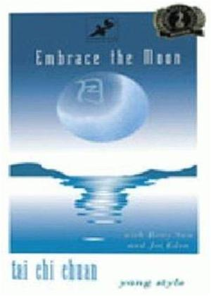 Rent Tai Chi Chaun Yang Style: Embrace the Moon Online DVD Rental