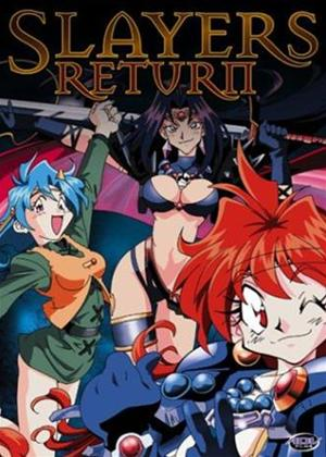 Slayers: Return Online DVD Rental