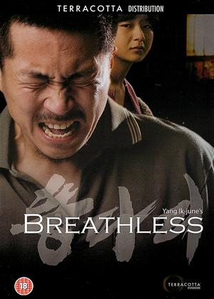 Rent Breathless (aka Ddongpari) Online DVD Rental