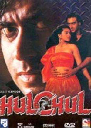 Hulchul Online DVD Rental