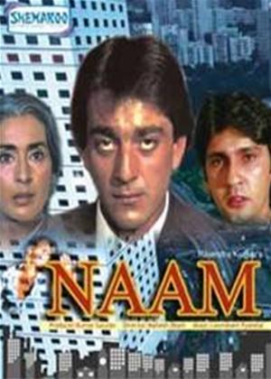 Naam Online DVD Rental