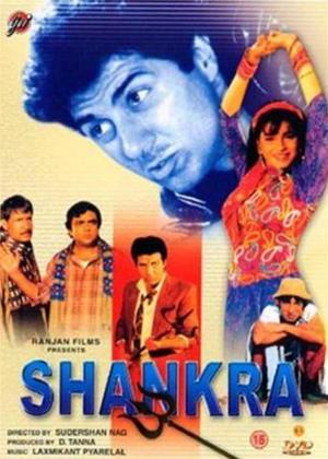 Shankra Online DVD Rental