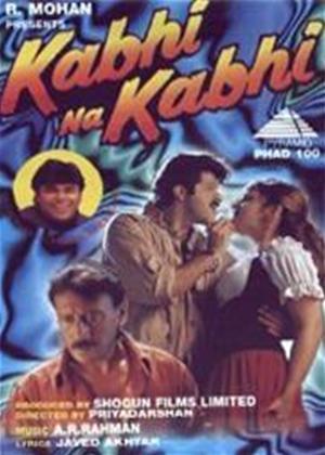 Rent Kabhi Na Kabhi Online DVD Rental