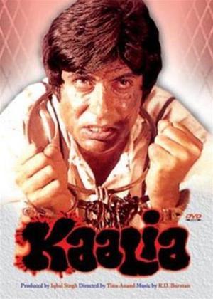 Kaalia Online DVD Rental