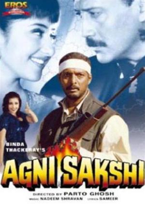 Agnisakshi Online DVD Rental