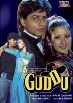 Guddu Online DVD Rental
