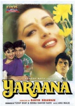 Yaraana Online DVD Rental