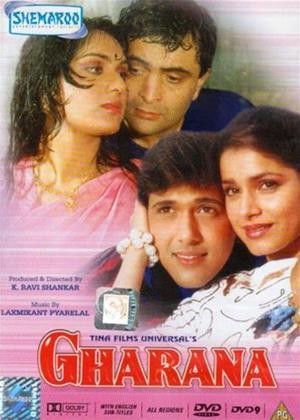 Gharana Online DVD Rental