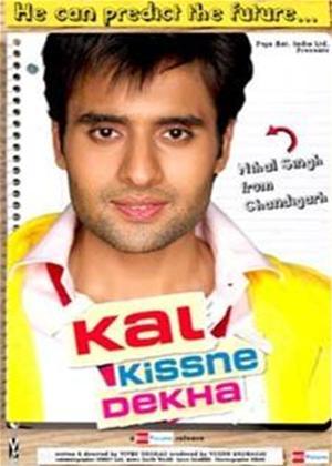 Kal Kissne Dekha Online DVD Rental
