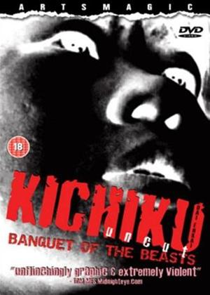 Rent Kichiku Dai Enkai Online DVD Rental