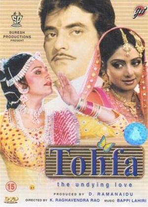 Tohfa Online DVD Rental