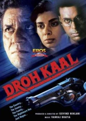 Drohkaal Online DVD Rental
